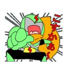 佐賀人戦士(さがんもん) ガベンサー(個別スタンプ:31)