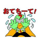 佐賀人戦士(さがんもん) ガベンサー(個別スタンプ:32)