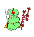佐賀人戦士(さがんもん) ガベンサー(個別スタンプ:33)