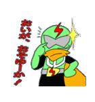 佐賀人戦士(さがんもん) ガベンサー(個別スタンプ:34)