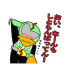 佐賀人戦士(さがんもん) ガベンサー(個別スタンプ:35)