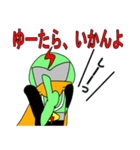 佐賀人戦士(さがんもん) ガベンサー(個別スタンプ:37)