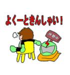 佐賀人戦士(さがんもん) ガベンサー(個別スタンプ:38)