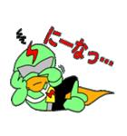 佐賀人戦士(さがんもん) ガベンサー(個別スタンプ:39)