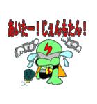 佐賀人戦士(さがんもん) ガベンサー(個別スタンプ:40)