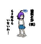 狂い咲き!!狂子ちゃん(個別スタンプ:06)