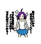狂い咲き!!狂子ちゃん(個別スタンプ:07)
