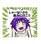 狂い咲き!!狂子ちゃん(個別スタンプ:13)