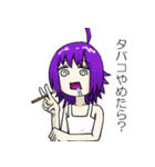 狂い咲き!!狂子ちゃん(個別スタンプ:18)