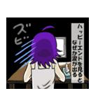 狂い咲き!!狂子ちゃん(個別スタンプ:22)