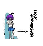 狂い咲き!!狂子ちゃん(個別スタンプ:25)