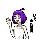 狂い咲き!!狂子ちゃん(個別スタンプ:40)