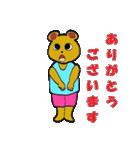 クマ太郎一家2(個別スタンプ:01)