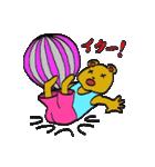 クマ太郎一家2(個別スタンプ:04)