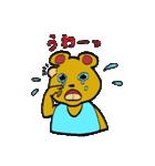 クマ太郎一家2(個別スタンプ:05)