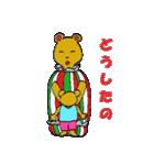 クマ太郎一家2(個別スタンプ:06)