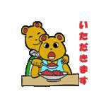 クマ太郎一家2(個別スタンプ:07)