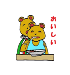 クマ太郎一家2(個別スタンプ:08)
