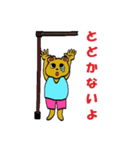 クマ太郎一家2(個別スタンプ:12)
