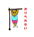クマ太郎一家2(個別スタンプ:13)