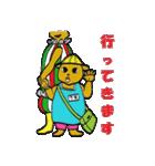クマ太郎一家2(個別スタンプ:14)