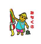 クマ太郎一家2(個別スタンプ:15)