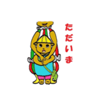 クマ太郎一家2(個別スタンプ:16)