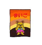 クマ太郎一家2(個別スタンプ:19)