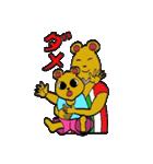 クマ太郎一家2(個別スタンプ:23)
