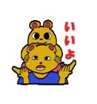 クマ太郎一家2(個別スタンプ:24)