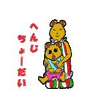 クマ太郎一家2(個別スタンプ:25)