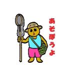 クマ太郎一家2(個別スタンプ:26)
