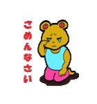 クマ太郎一家2(個別スタンプ:30)