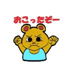 クマ太郎一家2(個別スタンプ:33)