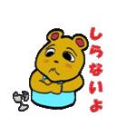 クマ太郎一家2(個別スタンプ:34)