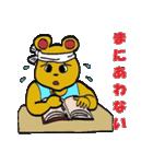 クマ太郎一家2(個別スタンプ:36)