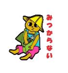 クマ太郎一家2(個別スタンプ:37)