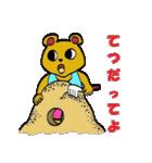クマ太郎一家2(個別スタンプ:38)