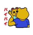 クマ太郎一家2(個別スタンプ:39)