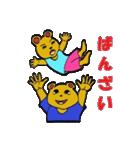 クマ太郎一家2(個別スタンプ:40)