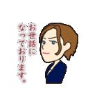 40人の秘書(個別スタンプ:01)