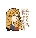 40人の秘書(個別スタンプ:03)