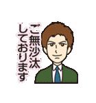 40人の秘書(個別スタンプ:07)