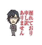 40人の秘書(個別スタンプ:08)