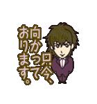 40人の秘書(個別スタンプ:09)