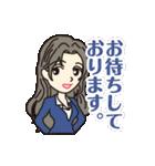 40人の秘書(個別スタンプ:11)
