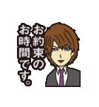 40人の秘書(個別スタンプ:17)