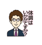 40人の秘書(個別スタンプ:26)