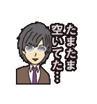 40人の秘書(個別スタンプ:30)