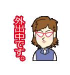 40人の秘書(個別スタンプ:33)